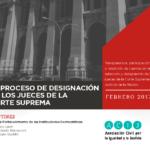 El proceso de designación de los jueces de la Corte Suprema